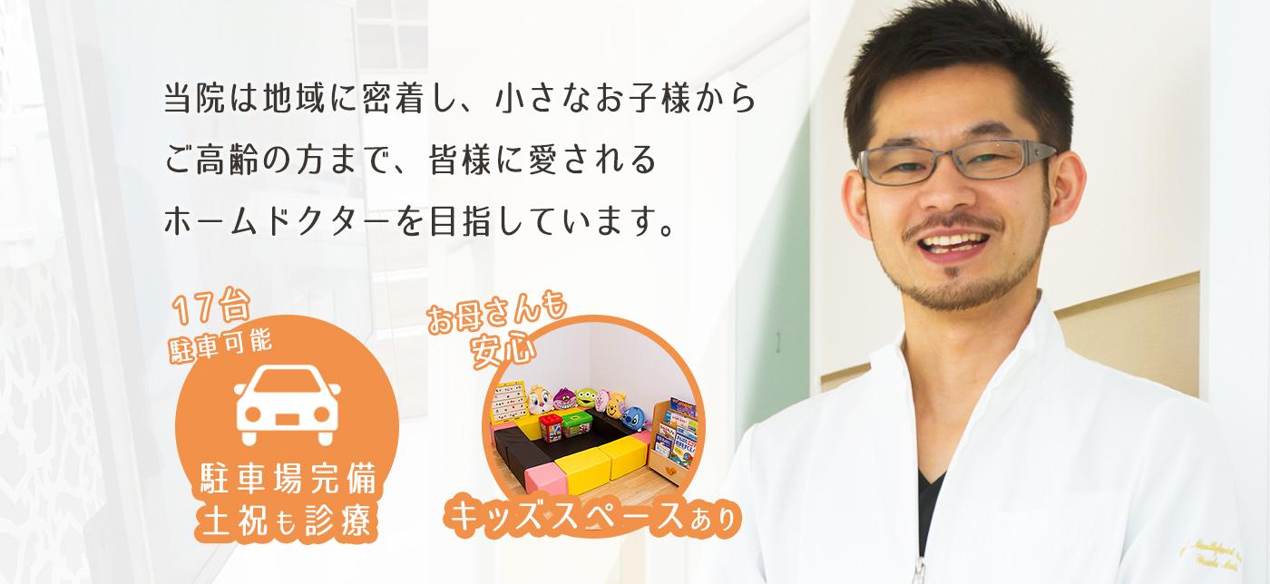 ゆう歯科・口腔外科クリニック登戸院 個室診療室